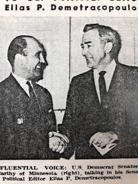 Senator Gene McCarthy